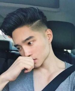 asian pompadour